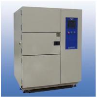 供应电源连接线高低温冲击试验箱