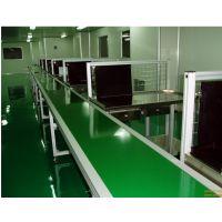 台州工厂流水线 自动生产线 皮带生产线 焊接生产线 电子厂生产线 流水线生产厂商