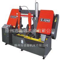 供应锯床,GT4220金属带锯床,双柱液压小型立式带锯床