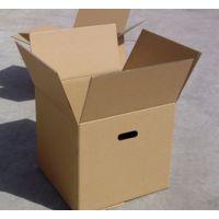 潍坊纸箱厂家专营瓦楞包装盒、彩印纸盒