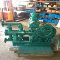 光明WBR高温电动往复泵 使用温度150-400度 结构紧凑