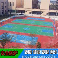 东莞厂家直销专业球场地坪漆工程 硅PU球场施工工程柏克