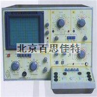 xt56320晶体管特性图示仪