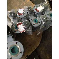 供应TXV碳钢固定软密封球阀Q47F