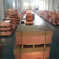 铜板- 高精密T2紫铜板价格》 耐腐蚀铜板厂家