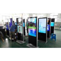 上海展露提供65寸立式苹果款液晶机广告机厂家直销