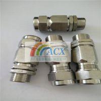 304铠装不锈钢防爆格兰头规格 不锈钢ACX厂家铠装防爆填料函