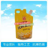 供应异型铝箔吸嘴袋 250ml豆浆自立袋 果冻包装生产厂家