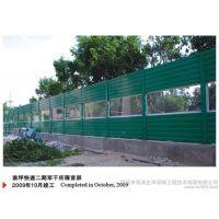 安徽亳州声屏障|合肥厂家|小区噪音屏障