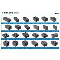 双盛机械(在线咨询)_渠道护坡砖机_渠道护坡砖机生产厂家