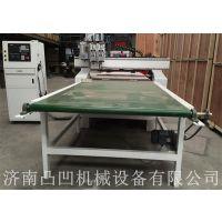 板式自动生产线 家具生产软件