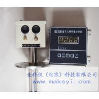MKY-SK-SZO系列氧化锆氧量分析仪库号;3656