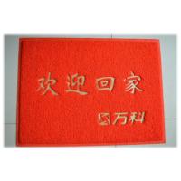 徐州丰县广告地毯垫价格、丰县广告地毯垫生产、丰县广告地毯垫logo刻印