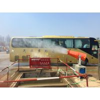 河南郑州【环保降尘喷雾机生产基地】【防尘设备厂家电话13838085133】