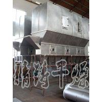 卧式优质精铸干燥沸腾干燥机 品质保证