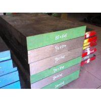 SKD-61钢板 可切割SKD61板料/模具钢板子 铣磨/热处理