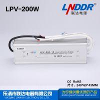 供应高品质200W-24V-8.3A 防水开关电源 LED开关电源 恒压电源