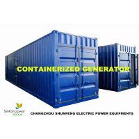 供应集装箱发电机组/康明斯等/斯坦福/深海