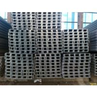 昆明槽钢价格 11月22日至12月16日槽钢每日报价 15812137463
