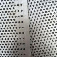 镀锌钢板网 不锈钢钢板网 网孔板 镀锌 至尚特价销售 圆孔