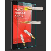 深圳市中性手机钢玻璃化膜厂家大量现货