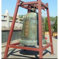 山东铜钟|天顺雕塑(图)|祈福铜钟