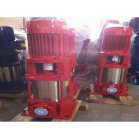 上海泵业国标消防泵消火栓加压泵XBD7.6/30-100L 单级喷淋泵立式自喷泵XBD8/40-L