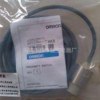 供应供应 接近开关/OMRON/欧姆龙/E2E-X18MY1-Z