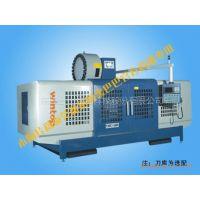 厂家直销 供应 台一 V-1680 立式加工中心机