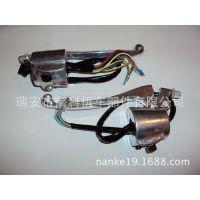 CG125摩托车闸把座开关总成镜座手柄 NANKE 南科优质纯正产品