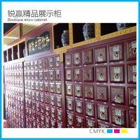 厂家直销展示柜 高档药草 中药展柜 精美亚克力 品质保证
