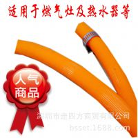 优质PVC煤气管红PVC家用煤气管 家用煤气软管天然气专用软管批发