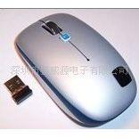 供应新款USB接口迷你接收器2.4G无线鼠标