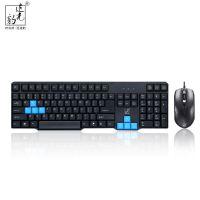 追光豹Q8B键鼠套装 键鼠套装性价比之王 台式机电脑键鼠游戏套装