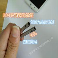 深圳供应304不锈钢毛细管 薄璧不锈钢无缝管 规格齐全