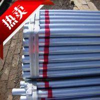 现货供应DN80-DN125热镀锌供水管壁厚2.0-4.5 农用热镀锌大棚管