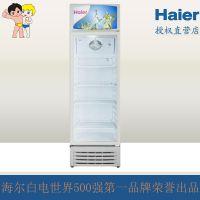 Haier/海尔 SC-340 340升商用立式饮料柜冷藏柜展示柜全国联保