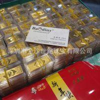厂家直销迷你小金条 24K金条0.02小金条促销活动三阳开泰羊年红包