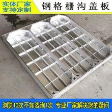 珠海复合型钢格板\\花纹钢防滑盖板\\热镀锌钢板网\\表面喷涂