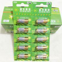 正品suncom 新光12V 23A 防盗门遥控门铃电池 23AE高伏碱性干电池