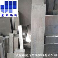 供应进口2214耐高温铝板,进口2214铝板价格,库存充足,规格齐全