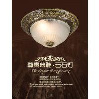 纯手工工艺 欧式吸顶灯 全铜灯吸顶灯卧室 人造云石现代简约铜灯