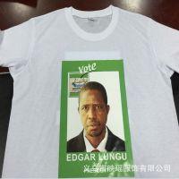【烫画】南非总统选举服头像烫画 热升华渗透烫图 选举烫画