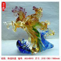 和谐共赢 古法琉璃奔马 商务合作礼品 高端客户赠品 周年庆典礼品