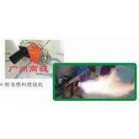 燃烧机试火效果、甲醇燃料油燃烧机、铸造及热处理设备