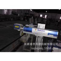 供应杭州 嘉兴激光打标机 管材喷码机 激光打标机配件