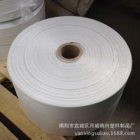 高性能塑料薄膜包装袋 PE包装袋 卷筒塑料包装生产厂家