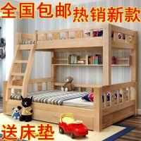 包邮 实木儿童床上下铺 高低床 母子床 实木双层床  厂家直销
