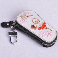 Y7一件代发汽车 女士式 韩版镶贴钻钥匙包 促销价伙拼 旅游暴款