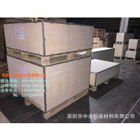 东莞长安木箱包装出口免检钢带木箱卡扣木箱钢边木箱